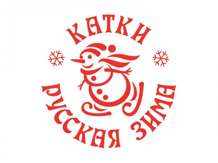Спешим сообщить, что бренд VITEK стал партнером одного из московских ледовых катков «Русская зима»