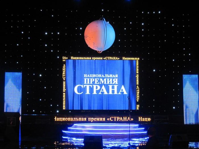 Бренд VITEK стал Генеральным Партнёром Национальной Премии «Страна»