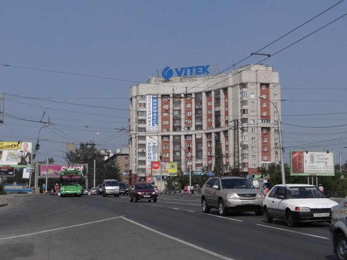 Крышная установка VITEK в Новосибирске