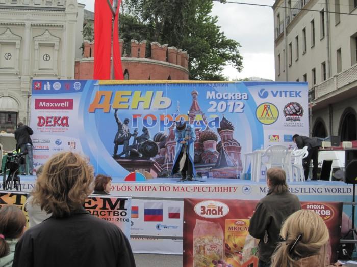 VITEK стал почетным партнером праздника «День Москвы – 2012»!