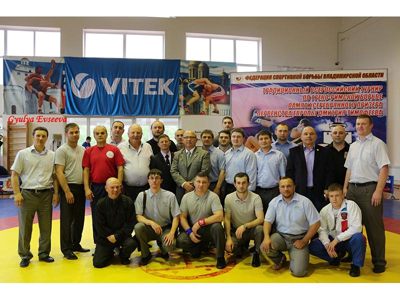 Бренд VITEK поддержал юных спортсменов турнира по греко-римской борьбе