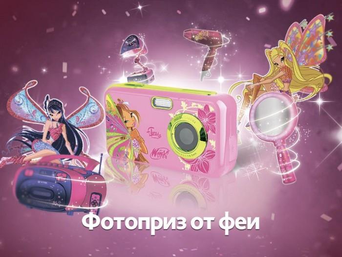 Бренд WINX by VITEK запустил «волшебную» акцию «Фотоприз от феи»