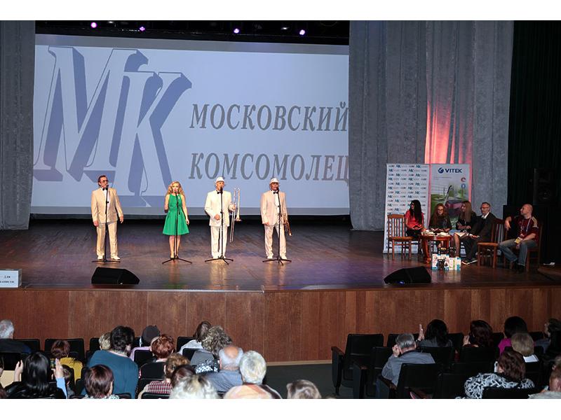 Бренд  VITEK  предоставил  призы  победителям  акции  «День подписчика «МК»