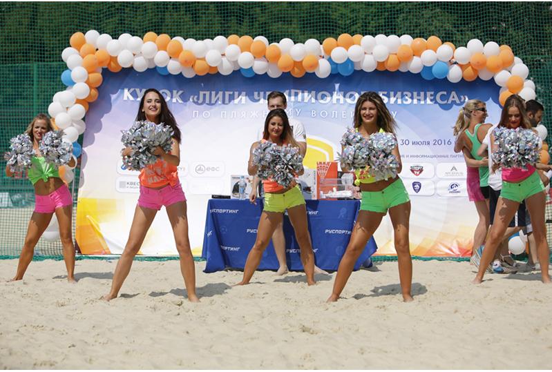 Кубок «Лиги Чемпионов Бизнеса» по пляжному волейболу с VITEK
