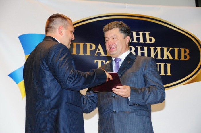 Благодарность от Премьер-министра Украины