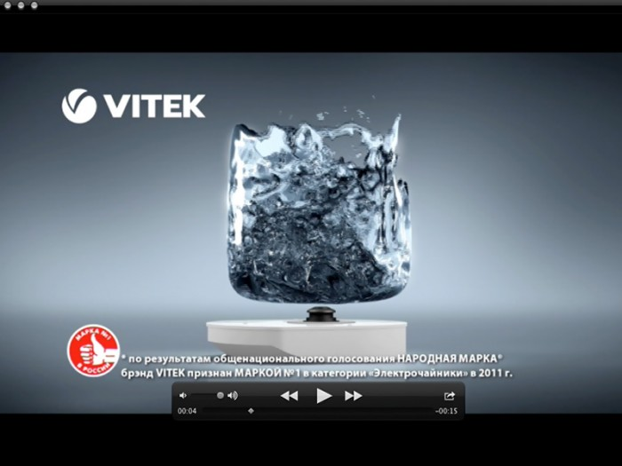 Рекламная кампания бренда VITEK  на телевидении
