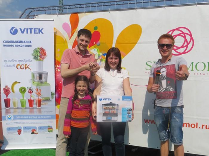 Спортивный праздник «Открытие летнего сезона в Лужниках»